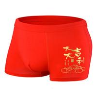 bolsa de ouro sexy venda por atacado-Frete Grátis Hot respirável underwear porco ano puro cuecas dos homens da cintura vermelha cueca boxer cuecas cuecas sexy cueca