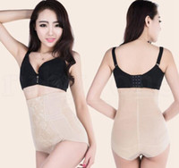 Wholesale slim body belt butt shaper for sale - Group buy High Waist Women Slimming Underwear Slimming Control Panties Body Shaper Butt Lift With Tummy Control Brief KKA6425