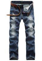 top zerrissene jeans männer großhandel-Top Hole Pierre Rock Biker Jeans Männer Zerrissene Jeans-Hose Schwarz Runaway Herren Jeans Hose Hiphop Geraffte Hose