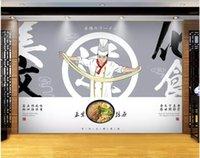 3d wallpapers alfandegários venda por atacado-3d papel de parede personalizado foto mural em uma parede Ramen costumes noodle restaurante parede sala de estar decoração de casa 3d murais de parede papel de parede para paredes 3 d