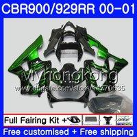 ingrosso cestini cbr929rr-Corpo per HONDA CBR900 RR CBR 929 RR CBR 900RR CBR929RR 00 01 279HM.9 Verde fiamme magazzino CBR 929RR CBR900RR CBR929 RR 2000 2001 Kit carene