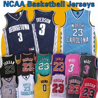 d64235172 NCAA North Carolina Tar Heels Michael Jersey Iverson Dwyane 3 Wade Lebron  23 James Hoyas 0 Kuzma Georgetown Basketball Jerseys