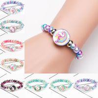 jóias para crianças venda por atacado-Pulseira de cabochão de vidro de unicórnio elástico Cores Contas Chunk Button Unicorn Bracelet New Design Kids Fashion Jewelry Gift DropShip 320269