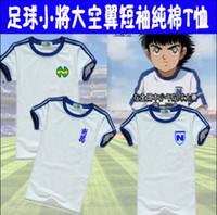 camisa branca japonesa venda por atacado-Capitão Tsubasa algodão branco futebol t-shirt, Camisetas Maillot de Pé uniforme japonês Ozora oliver átomo Atton futbol camisas de futebol