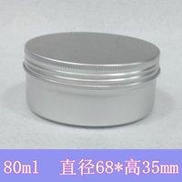 botella de aluminio vacía al por mayor-80ml 50pcs del clavo de aluminio arte vacío Crema Bálsamo Labial Lip cosmética Botellas Gloss Contenedores