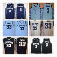 Wholesale NCAA Mens Georgetown Hoyas Iverson College Jersey Cheap Iverson Patrick Ewing University Basketball Shirt Good Stitched Jersey