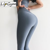 6d44137f32d288 2019 High Waist Seamless Yoga Pants Sports Leggings For Women's Workout  Slim Gym Fitness push up Winter Running Tights Leggings