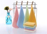 bebek havlu satışı toptan satış-Kanca ile 5 Renkler sıcak satış Anaokulu bambu elyaf küçük kare bebek çocuk 25 * 25 cm havlu toptan FJ258