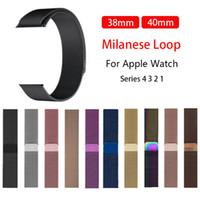 milanês aço faixa maçã relógio venda por atacado-Milanese Loop Pulseira De Aço Inoxidável banda Para Apple Watch Band série 1/2/3/4 38mm 40mm Milanese pulseira pulseira para a série iwatch