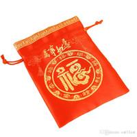 seide party bevorzugung taschen großhandel-Seidenverpackungen Taschen für Schmuck Aufbewahrungsbox Chinesischen Glücklichen Kordelzug Weihnachten Hochzeit Party Favor Beutel Gold Süßigkeiten Geschenk Taschen