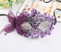 beaux masques achat en gros de-Papillon Dentelle Masque Sexy Papillon Balle Masque Masque pour Filles Femmes Mascarade Danse Parti Belle Demi Visage Masques