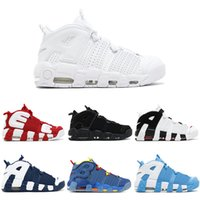 Wholesale coolers more resale online - More UPTEMPO Basketball Shoes db gs doernbecher GS Olympic chi qs chicago Bulls UNC Cool Grey white light bone Pippen Sport Sneakers