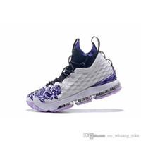 6ccada2662966e Chaussures de basket lebron 15 pas cher mens Floral Violet garçons blancs  jeunes filles enfants baskets bottes plein
