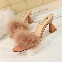 zapatos de tacones rosa bebé al por mayor-Diosa2019 Con 6 cm de forma especial Zapatos de tacón alto Una palabra Arrastre Ropa Expuesta Dedos Zapatilla Mujer Xia Liangtuo