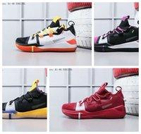 neue kobe schuhe großhandel-2019 New Kobe 12 XII Ad Schwarz Gold homem Herren Basketball Schuhe Lila Rot Weiß Grau Blau Kobe 12s Elite Low Sport Sneakers