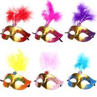 Wholesale masquerade party plates resale online - 12 Feather Shining Plated Party Mask Wedding Props Masquerade Mardi Gras Half Face Mask Mascaras Venecianas Para Fiestas