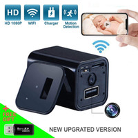 Wholesale motion detection wifi camera resale online - 1080P WIFI Charger Camera Mini DV USB Wall Phones Socket DVR Motion Detection Plug Mini Camera for Home Office Security Cameras