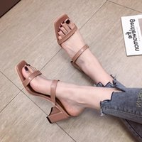 Wholesale women ol shoes flat for sale - Group buy Goddess2019 Gate East Women s Shoes Square One Word Fasciola Toe Concise Solid Color Coarse High With Cool Slipper Ol