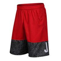 ingrosso pantaloni di jogger modello degli uomini-Pantaloncini da uomo di design Pantaloncini da uomo di stile estivo Modello stampato Pantaloni casual da uomo di design Pantaloni corti Pantaloni sportivi da jogging