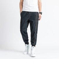 erkek pantolon yeni gelenler toptan satış-