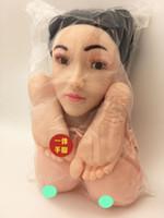 muñecas de sexo real coño al por mayor-Muñeca del sexo Real Dolls silicona ano de la vagina de gatito realista del pecho Culo animado Muñeca Muñeca esquelética de metal para adultos para el hombre realista