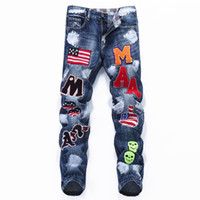 американский флаг бегуны мужчин оптовых-Men's Fashion Skinny Painted Jeans American Flag Letters Embroidery Jeans Straight Joggers Streetwear Pants Trousers