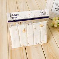 neugeborenes baby-baumwolltuch großhandel-3/5 Stück Baby Baby Handtuch Neugeborenen Baumwolle Speichel Handtuch Serviette kleine quadratische Taschentuch weiches Gesicht oder Badetuch