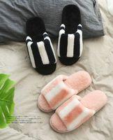 japanischer boden großhandel-Lovers Couples Floor Schuhe im japanischen Stil Lässig rutschfeste Hausschuhe Streifen Schöne weiche Hausschuhe Präfekt für den täglichen Gebrauch