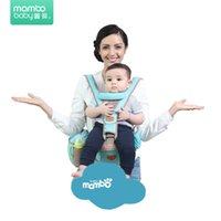 Wholesale newborn front carrier for sale - Group buy Mambo Baby Carrier Kangaroo Scan for Children Hipseat Front Carry Baby Sling for Newborn Hipsit Solid Color Wrap Breathable