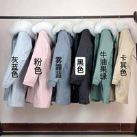 пальто с капюшоном для женщин оптовых-Горячая продажа Fox меховой воротник капюшон Обрезка Parka Winter Fur Coat Женщины парка меховой капюшон