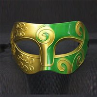 уникальные маски оптовых-Mens Unique Design Masquerade Mask Male Venetian Style Party/Fancy Halloween Mask Hot Sale Men Face Silver/Gold Masquerade Masks