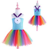 curta vestido de princesa venda por atacado-Europeu e americano crianças princesa arco-íris colorido vestido de renda artesanal tutu vestido de noiva curto vestido de noite de férias