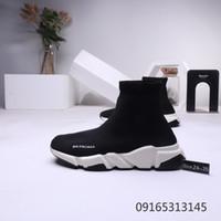 sapatos de moda para bebês venda por atacado-modaBalenciaga Crianças Speed Trainer respirável Crianças Sneakers Bebé Menina da criança Juventude Sock raça Corredores Esportes preto Shoes
