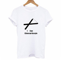 ingrosso regalo grigio della signora-I Can Chinese Kungfu Super Women Tshirt Mom Mother Day Gift Bianco / Grigio Poliestere Camiseta Mujer Tee T Shirt Per Lady Coppia Top