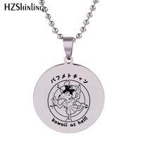 kawaii halsketten großhandel-2019 Neues Kawaii As Hell! Anhänger Silber Hand Handwerk Edelstahl Halskette Runde Schmuck Kugelkette Für Männer HZ7