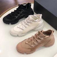 старинные подошвы оптовых-Многоцветные Женщины Connect Sneaker Дизайнерская обувь неопрена платформы натуральная кожа Кроссовки Vintage Big Подошва Обувь Высота 5см с коробкой