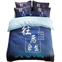 ingrosso letti matrimoniali cinesi-Coppia in stile cinese Romantico Love Bedding Twin Full Queen King Single Double Size Copripiumino con federa Tessili per la casa