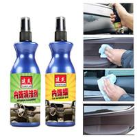 ingrosso detergenti per pelli-Car Interior Cleaner / Wax Auto Detergenti liquidi Refurbisher Agente pelle 100ml
