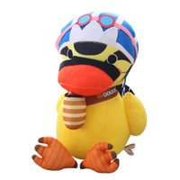 peluche patito amarillo al por mayor-One Piece Duck Plush Toy Love Cute Duck Yellow Animal de peluche Plush Soft Dolls para niños Regalos de cumpleaños Holiday Christmas Party Favors Decor