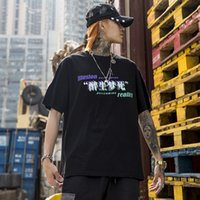 b3b7a716 2019 Men Hip Hop T Shirt Harajuku Streetwear Drunk Illusion Chinese  Character T-Shirt Summer Tops Tee Short Sleeve Tshirt Cotton
