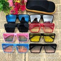 gafas de sol de niña multicolor al por mayor-30PCS venta caliente estilo clásico gafas de sol cuadradas niñas niños moderno UV proteger gafas de sol de playa Gafas de sol multicolores 8 colores 687