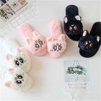 Wholesale cute anime slippers online - 2019 Women Anime Sailor Moon Slippers Hot Slippers Luna Cute Plush Shoes House Home Cosplay Indoor cotton slippers