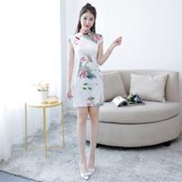 vintage chinese ipek cheongsam elbise toptan satış-2018 Yaz Cheongsam Eski Çin Kadınlar Zarif Elbise Ipek Beyaz Kısa Qipao Akşam Vestidos Cheongsam