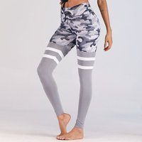Wholesale yoga pants for women online - Camouflage Women Sport Leggings For Fitness Patchwork Yoga Pants Quick Dry Workout Leggings Outdoor Training Running Pants