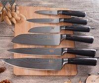 ingrosso accessori da cucina in legno-XYj 8inch Strumenti Coltelli da cucina Set Coltello in acciaio inox Colore manico in legno Frutta Verdure Carne Cooking Tools Accessori