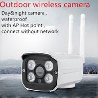 ip kamera ip66 großhandel-WiFi CCTV-Überwachungskamera im Freien 1080P / 960P / 720P Wireless IP-Cam Outdoor-Überwachungskamera für Bewegungsüberwachung Video iOS Android iOS