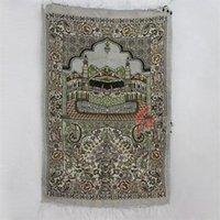 ingrosso tappeti tessili-110 * 70 cm Islamico Musulmano Tappeti Preghiera Rectange In Pelle Morbida Tapete Culto Tappeti Stampati Tappeti Praying Tessili Per La Casa 5yx E1