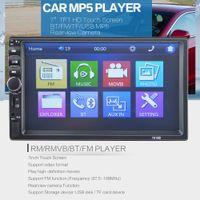 auto radios großhandel-2019 Autoradio 2 Din Kassettenrecorder Auto-DVD-Radio HD 7