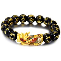 ingrosso donna animale seies-Vietnam Oro placcato Cambia colore Pixiu Animal Charms Six Words Mantra Buddha Beads Bracciale uomo e donna