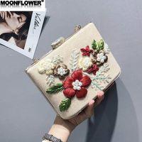 harte süße blume großhandel-Süße Stickerei der Großhandelsmarkenfrauenhandtasche, die Abendtaschen 3D-Blumen hält, harte Kastenkette der glänzenden gestickten Diamanthandtasche
